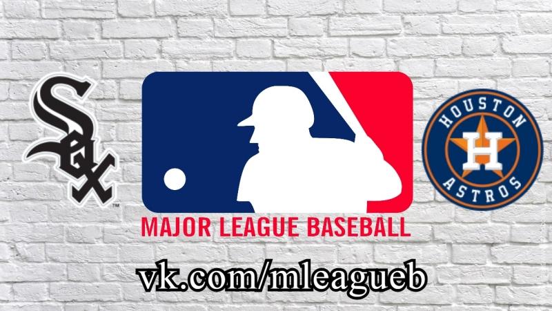 Chicago White Sox vs Houston Astros | 08.07.2018 | AL | MLB 2018 (44)