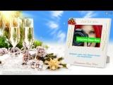 Поздравление с новом годом для мужчины и друга! Видео открытка