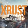 Xrust.ru - Жизнь в стиле Хай-тек
