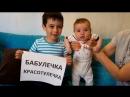 Видеопоздравление маме в юбилей