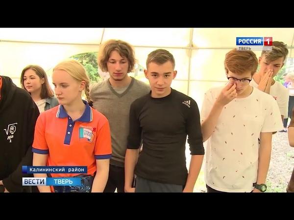 В МДЦ КОМПЬЮТЕРиЯ прошли уроки финансовой грамотности от Тверского отделения Цетробанка России