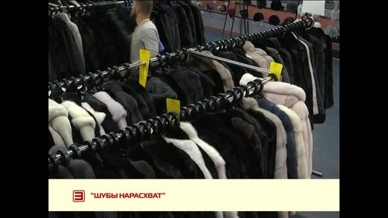 Shuby narasxvat_22-08_18 1