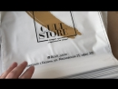полиэтиленовые пакеты с золотым нанесением ( нейминг, логотип, дизайн)