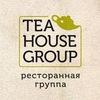 Чайный Дом • Авторская кухня • Кальяны • Чай