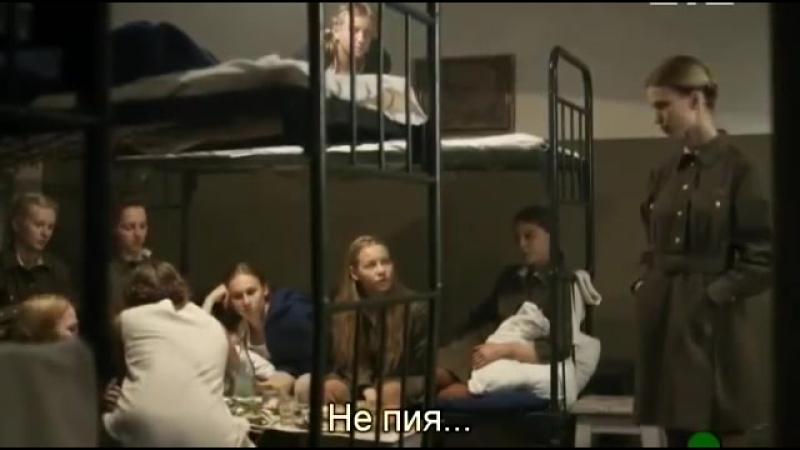 Гари гари мая Звезда - Разведчицы 2013