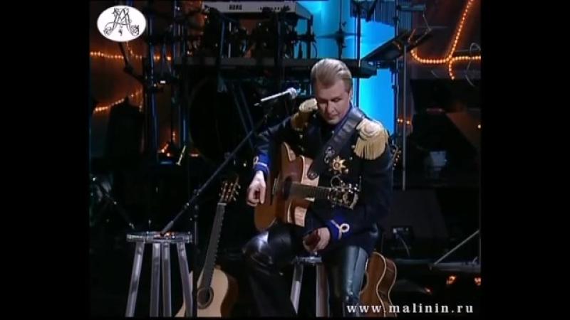 Напрасные слова - Александр Малинин - Романсы (2007) _ Alexandr Malinin