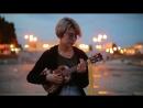 Анастасия Шевнина- Не забывай (Stigmata cover)