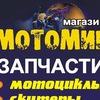 Sergey Mototekhnika