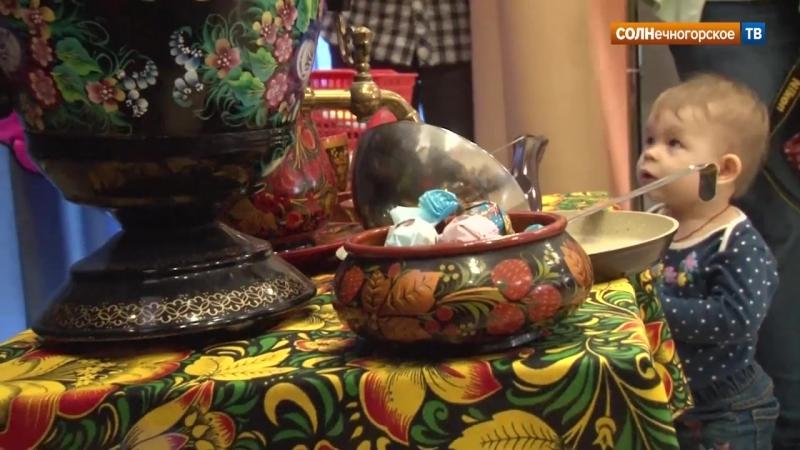 Районный праздник пирога в ДДТ Юность на Солнечногорском телевидении