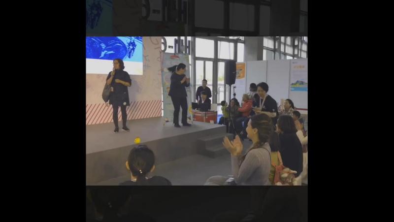 Shanghai children's book fair 2017, Part 2