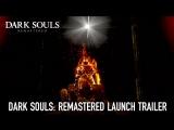 Dark Souls: Remastered – премьерный трейлер