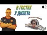 FIFA 18 (PS4) - Twitch Stream #255