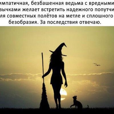 Ксения Орос