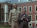 В тридевятом царстве. (1970) фильм