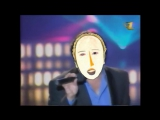 Сакрамар - Проклятая (супер хит 20!8)