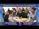 Номинация Уфа – город, сохраняющий традиции благотворительности