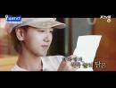 [슈퍼TV2 l 12회 예고] 형들을 눈물짓게 한 려욱이의 편지! 는. 미션 카드