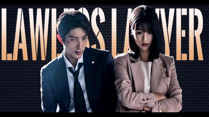 Lee Joongi 이준기❤Lawless Lawyer❤무법변호사❤Sang-pil Jae-Yi