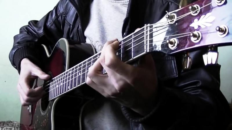 Король и Шут Кукла колдуна│Eiro Nareth guitar cover