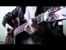 Король и Шут - Кукла колдуна│Eiro Nareth guitar cover