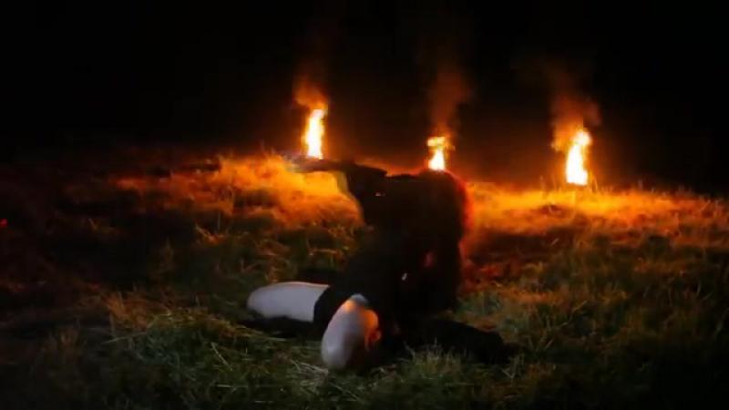 Сектор газа -Сожженая ведьма