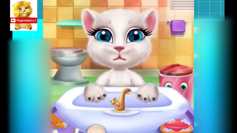 Кошка Анжела грязнуля! Мультфильм про кошечку Развивающий мультик для детей