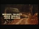 Рэмбо Первая кровь (1982) French LD>VHS OPENING [Перевод Л.Володарского]