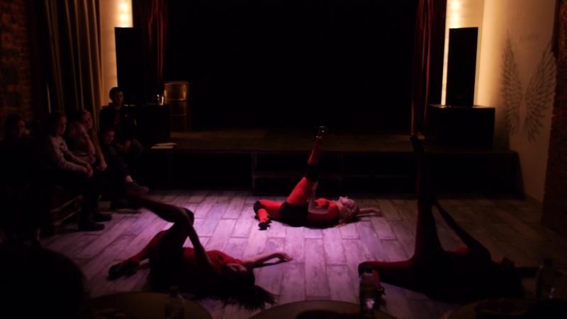Unfold танец strip