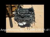 Купить Двигатель Hyundai Genesis 5.0 Gdi G8BE Двигатель Хендай Генезис 5.0 2011-2014 Наличие