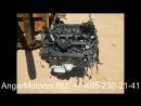 Купить Двигатель Hyundai Genesis 5 0 Gdi G8BE Двигатель Хендай Генезис 5 0 2011 2014 Наличие
