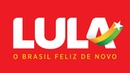 Fernando Haddad vice de Lula participa de caminhada pelo Centro de Aracaju