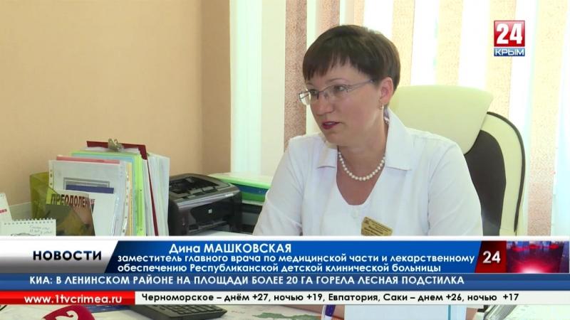 Лечить детей, не жалея сил: врачи РДКБ рассказали журналистам «Крыма 24» о своих трудовых буднях и увлечениях