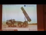 Турецкая ракета KAAN