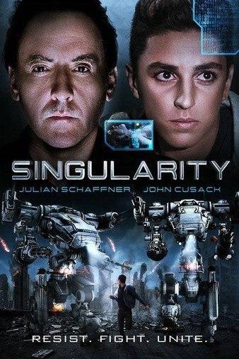 Сингулярность (2017)