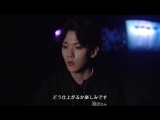 EXO 'Electric Kiss' Video Clip Jacket Off Shot movie