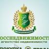 АН  «РОССНЕДВИЖИМОСТЬ»   Мурманск