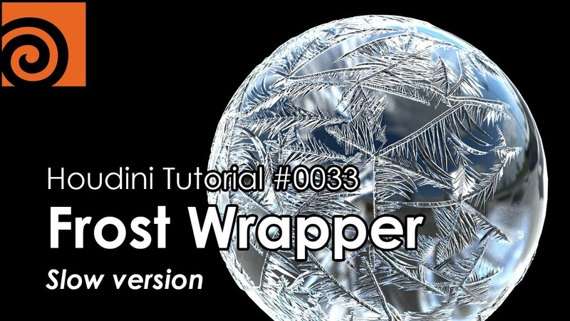 [Houdini Tutorial] 0033 Frost Wrapper (Slow version)