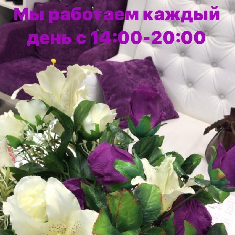 Маргарита Родионова   Набережные Челны