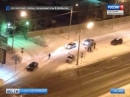 ТК Россия 1 - Сотрудники СОБР совместно с ГУ МВД задержали гражданина, ранее открывшего стрельбу по полицейским