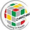 Chak-chak cubing in Kazan 2018
