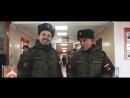 О Газманов и Я Сумишевский ГРАНДИОЗНЫЙ ФЛЕШМОБ В АРМИИ СУПЕР БРАВО 720p