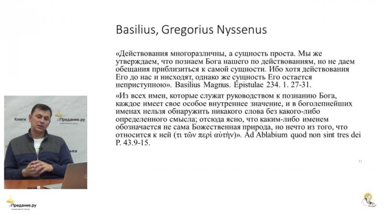Алексей Гагинский Я - есть Сущий Бог и бытие
