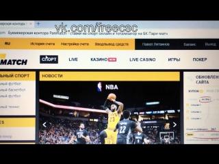 Parimatch sport7 com