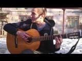 Базиль - Ай, яй, яй (Артём Тарасов) ( Круто поёт, классно зачитал, перепел автора, зимняя вишня, Feduk, Не ЦП Не порно, Не секс)