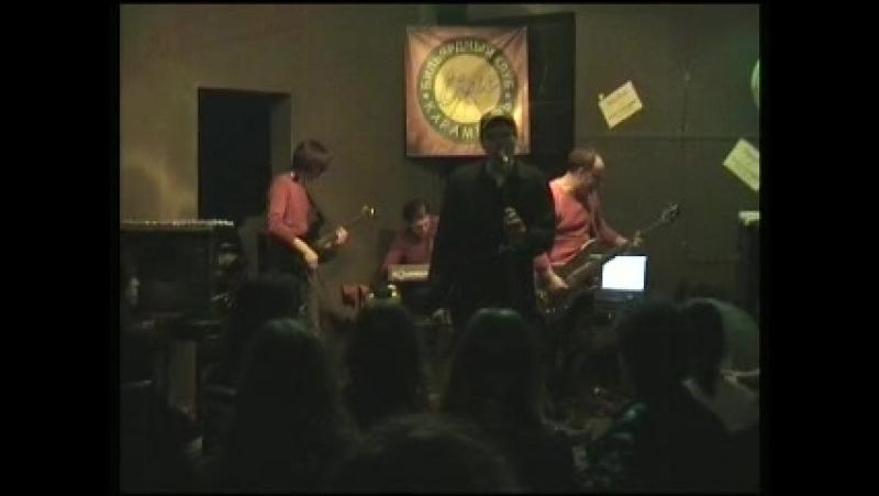 Концерт гр.Дарвин Клуб 2007, СПб Карамболь