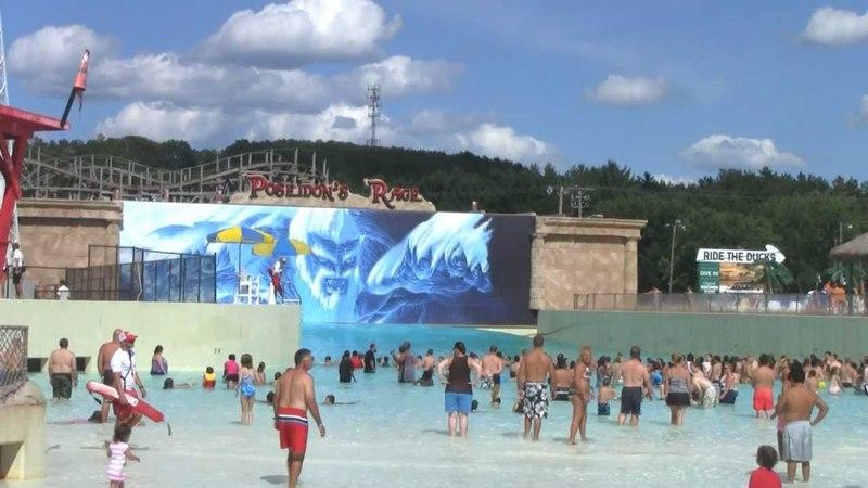 Poseidons Rage Wave Pool - Mt. Olympus Park - Wisconsin Dells HD Video