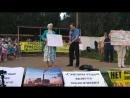 Митинг против МСЗ в Осиново часть 1