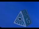 Война Гоботов. Серия 31: В поисках древних Гобонавтов (1985)