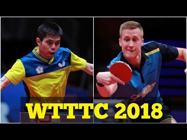 CHUANG Chih-Yuan (TPE) vs (SWE) KARLSSON Mattias   MT 1/16   WTTTC 2018