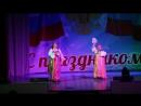 Дуэт Бабье лето - Лёнечка